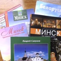 travel0minsk