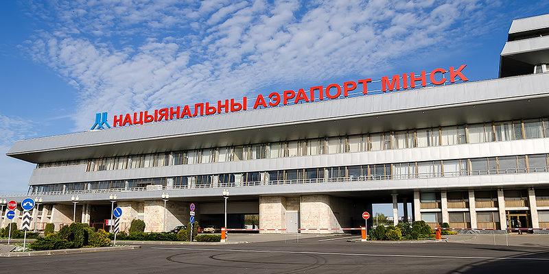 aeroport-minsk