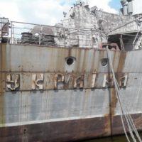 ukraine-ship