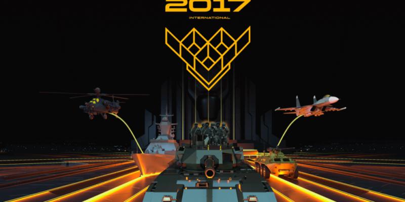 army-2017