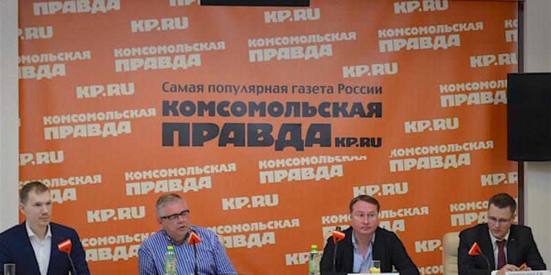 eurasia_molodezh