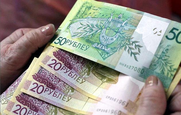 bel-money