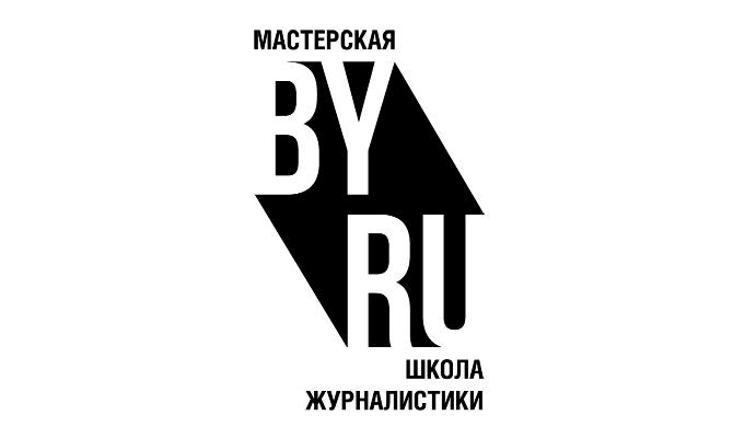 masterskaya