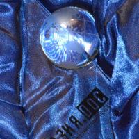 prize_new-1200x699