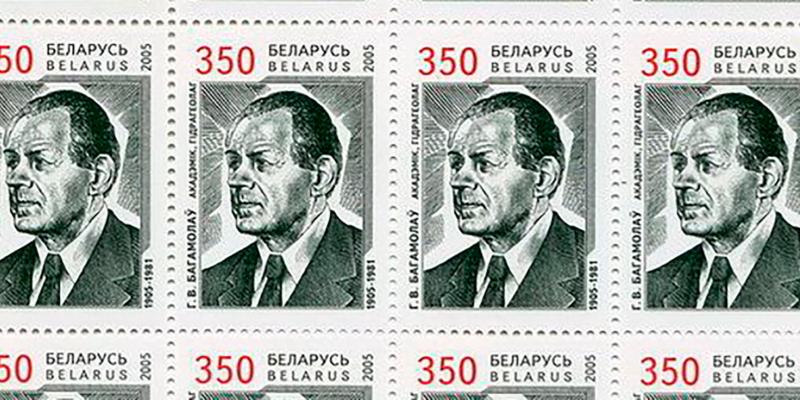 bgm1904