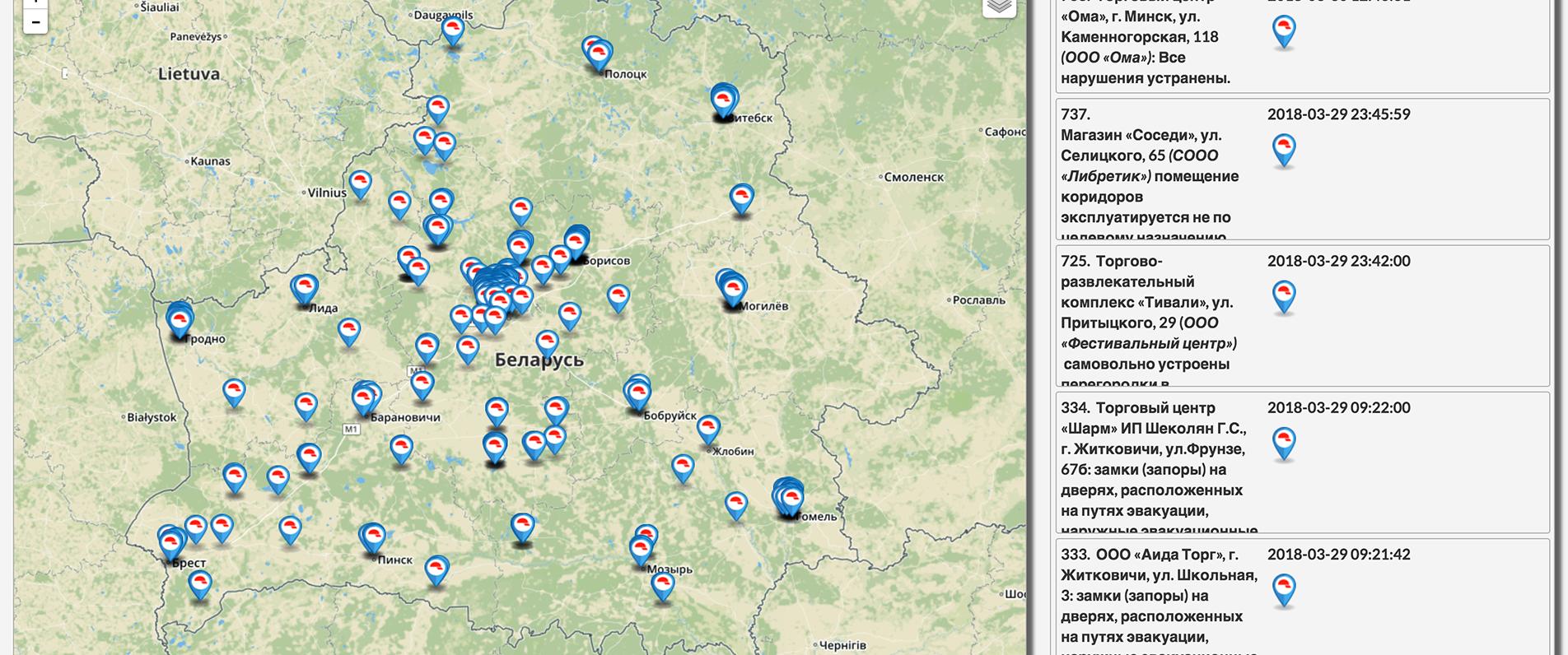 Карта проверок МЧС