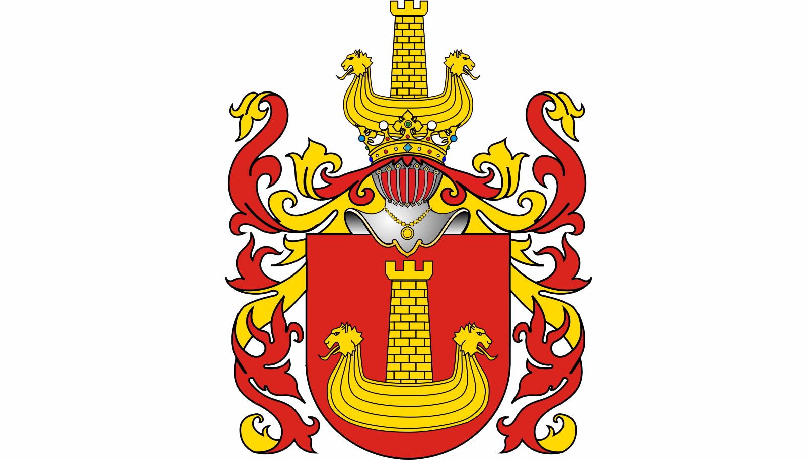ru.wikipedia.org   польский дворянский герб.
