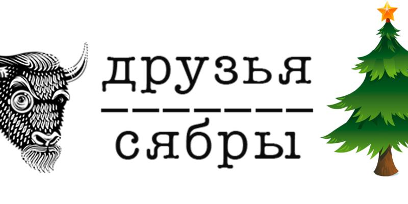 sbr-ng1904