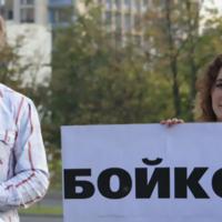 Анатолий Лебедько призывал бойкотировать выборы