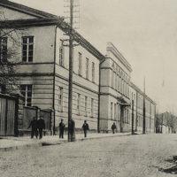 Минская гимназия STATEHISTORY.RU