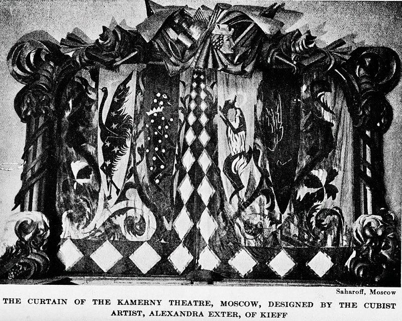 Занавес для московского Камерного театра, созданный Александрой Экстер